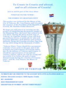 Water-Tower-Vukovar (2)