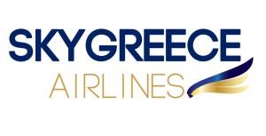 skygreece-logo-large